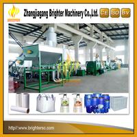 200 ~ 1000kgh Hight quality SUS304 316 plastic scraps recycling pp pe hdpe ldpe lldpe film bag crushing washing drying plant