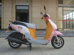 80CC FEKON SCOOTER MOTORCYCLE