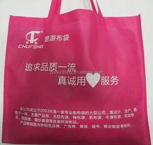 2015 cheap promotion promotion non woven bag india india/ promotion product/ advertising printed promotion non woven bag india