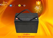 12v 80ah battery, 12v 80ah solar gel battery, high quality rechargeable batteries 12v 80ah for telecom base station