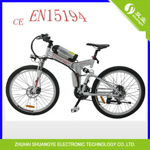 """26"""" folding with pedal assistant 21 speed mountain electric bike"""