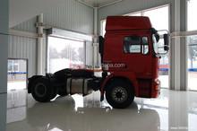 Китай грузовых горячая распродажа Shacman трактор T 25, питания трактор компания