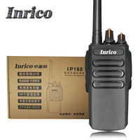 Military quality Inrico IP168 VHF UHF 3-8km calling distance 16 Channel Analogue handy dual band mobile radio