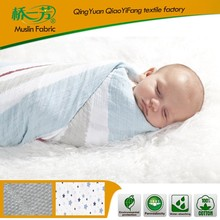 taihong white color 100% cotton Muslin Baby soft cotton fabric Wraps swaddles blankets