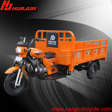 Gas powered adult tricycle/Motorized 3 wheel motorcycle for selling in philippines