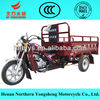 china three wheel motorcycle trike with durable cargo box