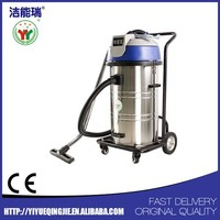 80L big power wet and dry vacuum cleaner adapter