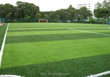 2014 China artificial natural grass forgarden/ football /sport grass /landscape decoration grass/turf