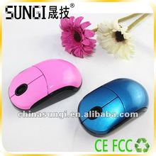 2012 Latest Wired 3D Optical USB Mouse for Laptop or Desktop