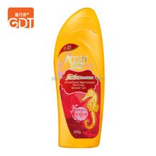 wholesale perfume lightening shower gel