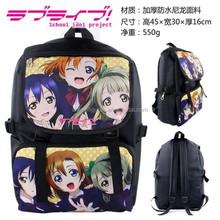 Love Live Backpacks , School Bag