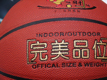 basketballs athletic training in universities