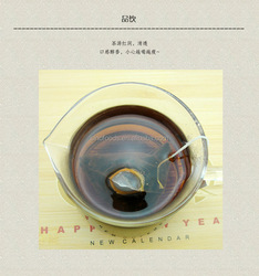 5048 Chinese Famous quality Black Oolong Tea with Oolong Tea Leaves