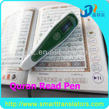 best muslim product LCD quran reading pen with urdu translation
