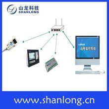 Shenzhen Machine Remote Control