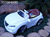 Kid Simulation R/C CAR,child ride-on car