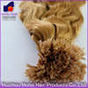 /product-gs/u-tip-remy-chocolate-hair-chocolate-brown-hair-color-60210625119.html