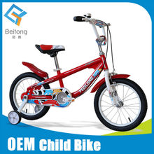 2015 bike New style steel material high quality mini bicycle