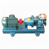 High power electric plastic chemical pump