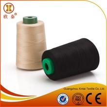 high quality polyester hb yarn raw xxx sex china
