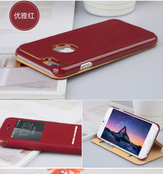 New smart case 2015/luxury leather phone case for iphone 6 magnetic flip case/for iphone 6 plus case with stand