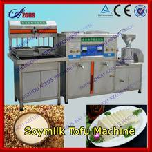 Hot selling Food Machinery industrial machine soy milk and tofu