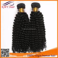 Cheap kinky curly virgin bohemian chocolate hair weave