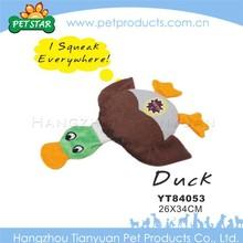 Attractive price new type plastic squeaky dog toys