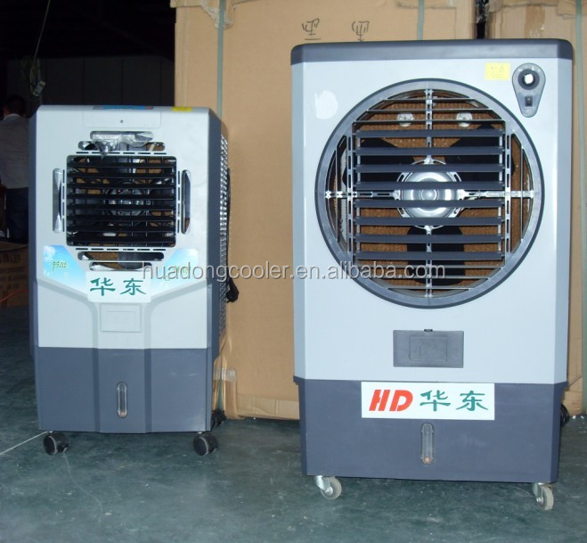 Small air cooler household air cooler room portable air for Small room cooler