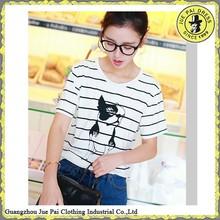 Collar tshirt design/custom printed tshirt