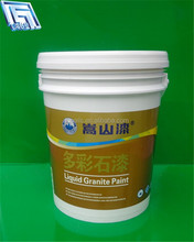 20 liter plastic pail with cover and handle for paint