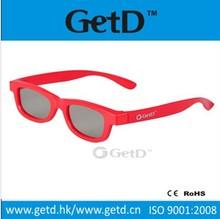 Kids High brightness polarized 3D glasses for cinema