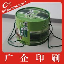 OEM high quality paper cans delicate manufactuer quality assurance