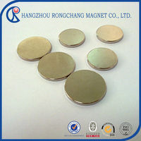 2014 New Product small magnets for jewelry