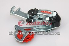hot selling bicycle rear derailleur with competitve price good quality for sale