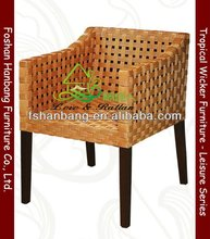 Modern Flat Wicker Study Chair