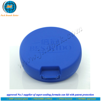 2015 hot sale food grade PP milk powder can cover with measuring scoop with FSSC 22000 certified and GMP standard plant