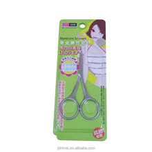 eyebrow cutting scissors good use with tweezer manicure scissors