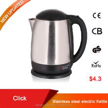 Seamless electric water kettle/tea pot 1.8L witt latest cool design