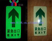 YY Anti-counterfeiting luminescent glow in the dark plastics resin/night luminescent ink