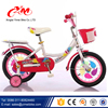 Advertisement for girs bike with basket / volume of import kiddie bike for 5-10 years / bike for children 16 corss