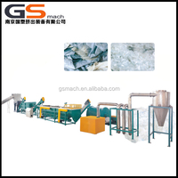 PP PE Film washing Granulation Production Line plastic processing machinery