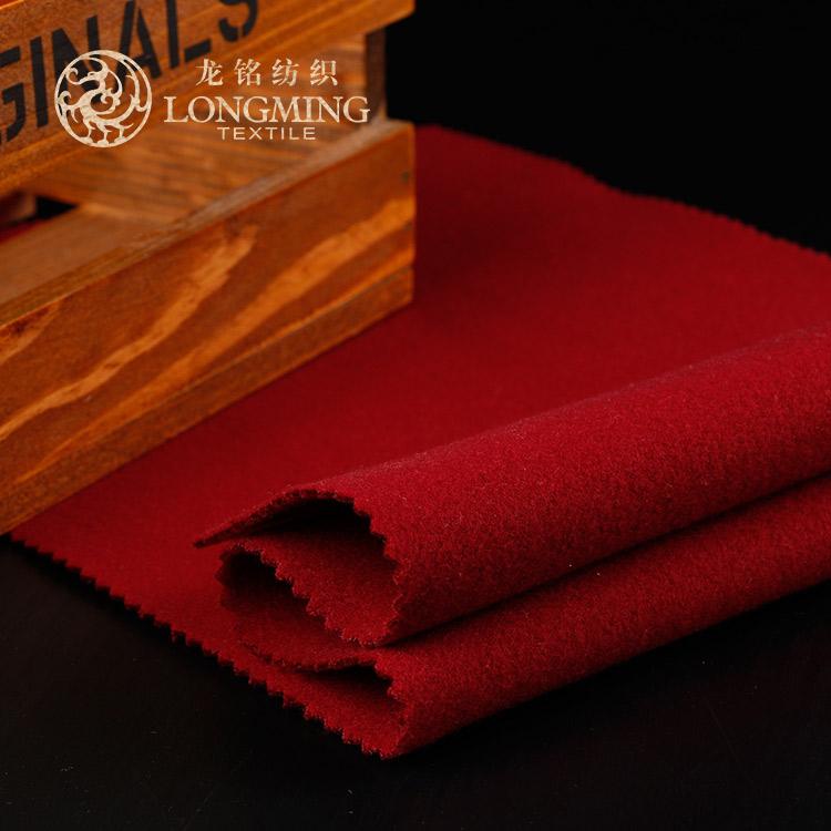 China fabricante al por mayor barato lana Cachemira franela tela para vestidos de moda