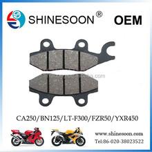 Brake for 250cc motorcycle