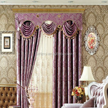 popular cheap good quality jacquard curtain