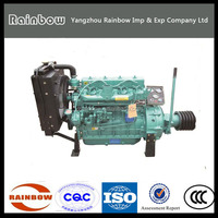Famous Brand 4100G With PTO Diesel Engine For Sale