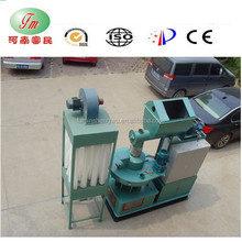 1.2-1.5t/h ISO CE approved ring die wood pellet mill machine