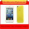 prestigio mobile phone case for iphone 5S