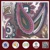 Feimei poly span print fabric cotton print saree