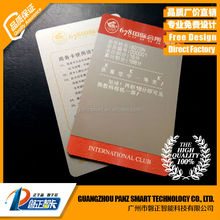 0.22mm full magnetic Thermal Visual Silver card for beauty industry